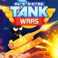 juego gratis El recorrido del tanque