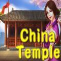 juego gratis Los objetos escondidos de Ni Hao Kai-land
