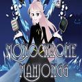 jeu gratuit Snow White Mahjong